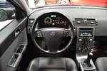Volvo S40 2,0D 136hk