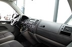 Volkswagen Transporter 2.0 Tdi 102HK LEASBAR