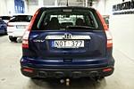 Honda CR-V 2.2 i-CTDi 4WD 140hk /Nav/Dragk