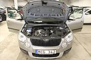 Skoda Yeti 1.2 TSI 105hk DSG Elegance Drag