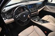 BMW 535d Aut xDrive Touring | Dragkrok